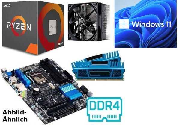 Bundle | AMD Ryzen5 3500x 12Core 12x4.1GHz | 8GB DDR4 RAM | Mainboard | Kühler